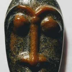 African Mask Face MORE INFO